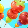 来串糖葫芦安卓版 V1.0