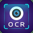 扫描OCR安卓版 V1.0.3