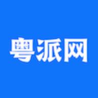 粤派网平台安卓版 V1.0.3