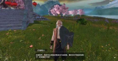 <b>妄想山海灯谜老人在哪里 2021灯谜老人详细位置介绍</b>