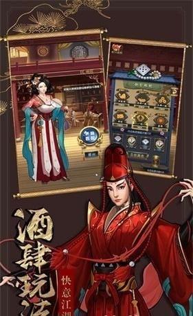 情剑仙缘安卓版 V5.1