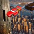 超级车轨道赛