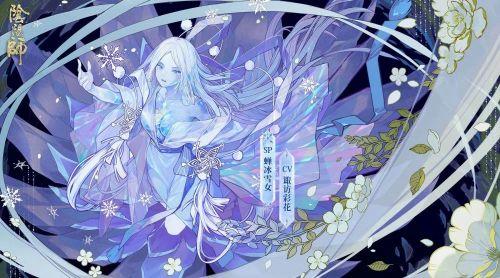 阴阳师蝉冰雪女怎么样 蝉冰雪女技能一览