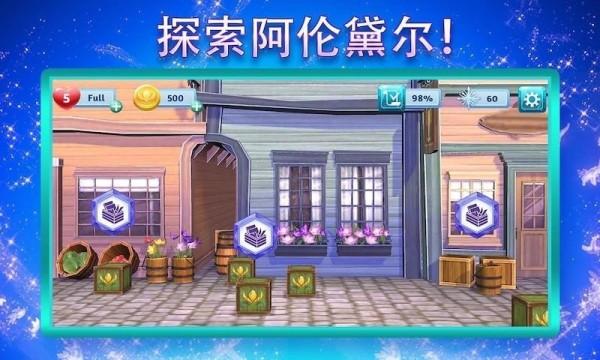 樱花校园城堡舞会安卓版 V1.0.3