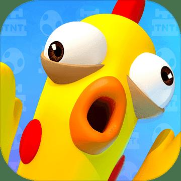 炸鸡派对安卓版 V1.3.1