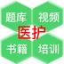 医教研app