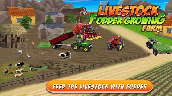 养殖和饲养牛安卓版 V2.1