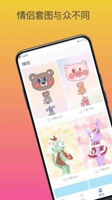动态壁纸高清精选app安卓版 V3.0.0