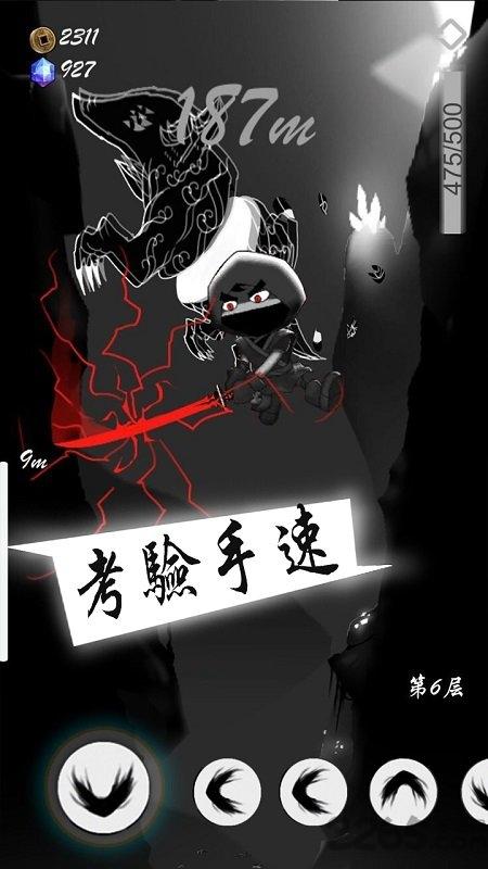 忍者神降安卓版 V1.0