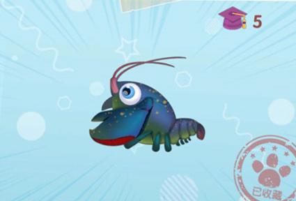 《摩尔庄园》中鳌虾垂钓位置在哪里 鳌虾出没时间一览