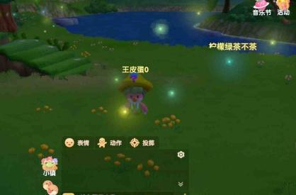 摩尔庄园手游可以在哪抓萤火虫 详细萤火虫捕捉方法分享