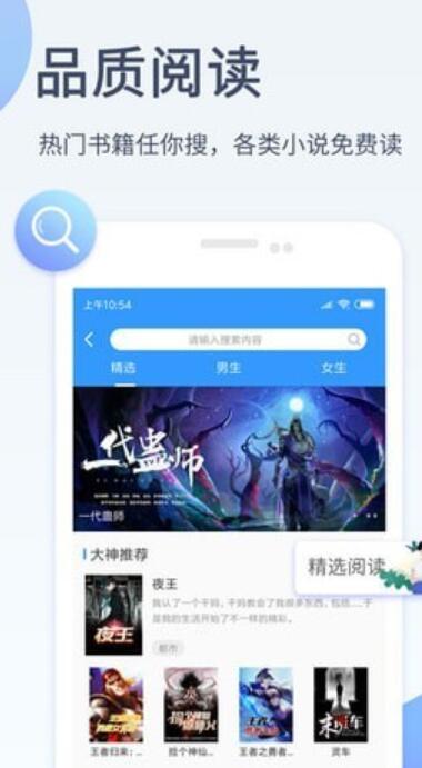 影音先锋app v6.5.3 官方安卓版