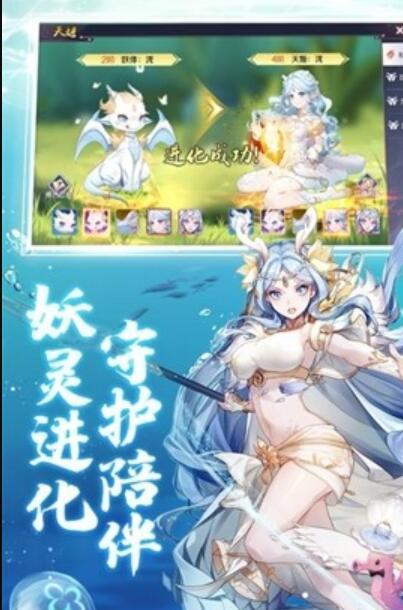少年妖姬游戏 v0.13.19 官方安卓版