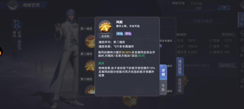 王者荣耀s24赛季韩信偷塔流要怎么打 铭文出装和偷塔技巧分享