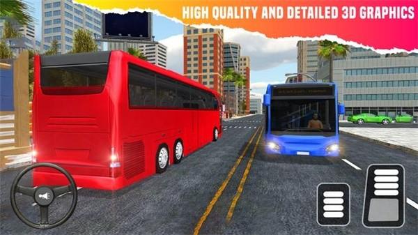 城市客车模拟器2安卓版 V1.0