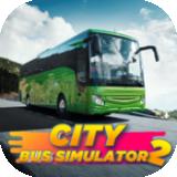 城市客车模拟器2