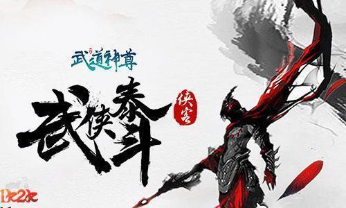 武道神尊肉体玩法怎么玩 武道神尊肉体玩法攻略来了