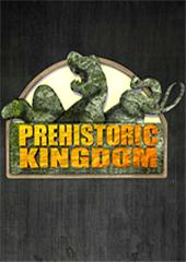 史前王国游戏官方版