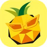 菠萝派软件安卓版