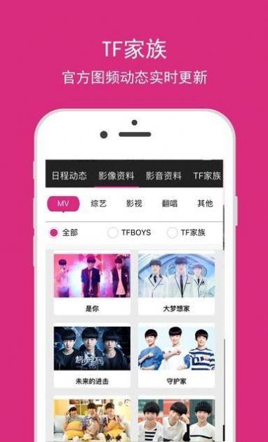 高会app