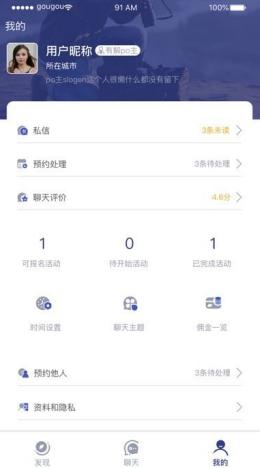 有解app
