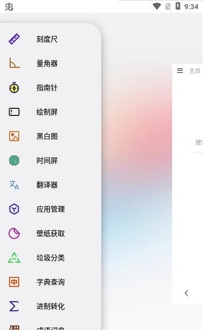 HH浏览器安卓版