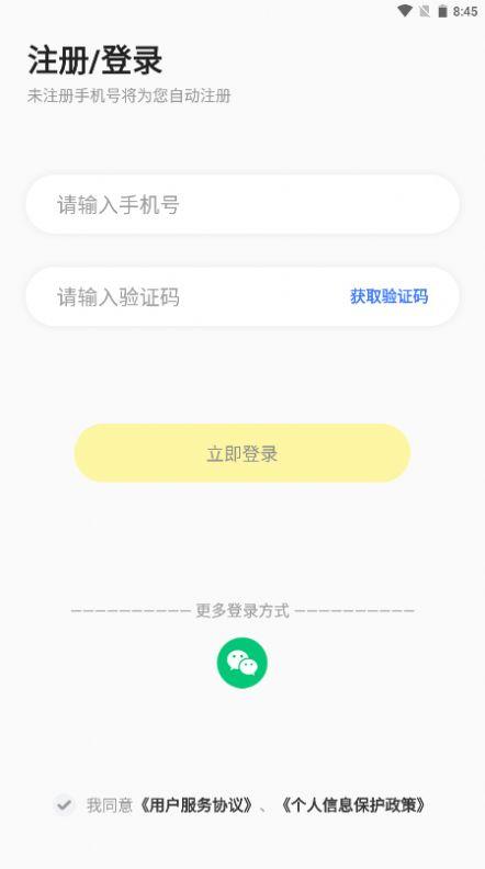 呱呱蜂乐园app 1.0.0