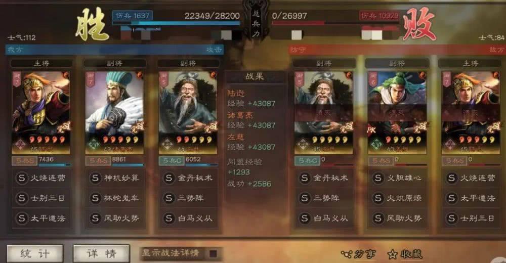 三国志战略版T0阵容有哪些 谁是最强输出队伍