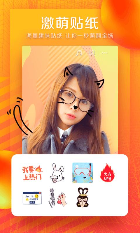 抖音火山版app v12.4.0